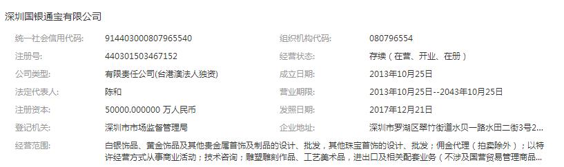 公司简介_深圳市康盛创想电子商务有限公司.png